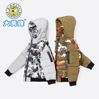 大黄蜂童装 男童羽绒服2018新款儿童外套小学生冬季保暖防寒连帽
