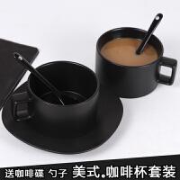 创意欧式咖啡杯带碟勺复古陶瓷杯子黑色哑光咖啡杯简约咖啡杯套装