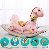 儿童木马摇马玩具宝宝摇摇马塑料大号加厚婴儿1-2周岁带音乐马车