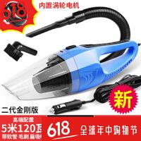 汽车吸尘器车用家用两用有线手持式多功能专用车载强力大功率SN2792