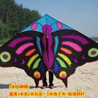 HD66潍坊蝴蝶风筝线轮3米2.2米大黑蝶儿童大型红黄蓝紫