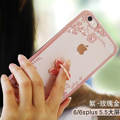 iPhone6Splus手机壳奢华6sP保护套超薄i6水钻6P全包防摔6s个性创意六透明硬壳苹 唯美水钻精致女人送钢化膜送指环支架