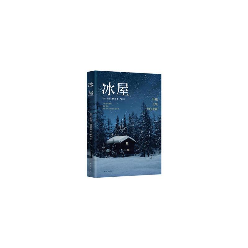 冰屋 正品保证丨极速发货丨优质售后丨团购专线: 176-1151-9385(同号)