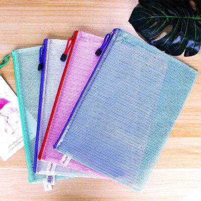 a4文件袋拉链透明小学生学生用文具网格防水大容量收纳夹加厚资料简约小清新韩国试卷大号塑料拉边袋