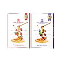 【两款组合】韩国直邮 水光 JAYJUN 新品麦卢卡蜂蜜果蔬面膜 25ml*5*2盒 (红果+紫莓) 海外购