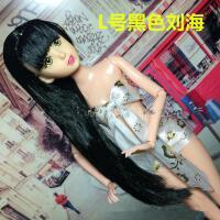 ?芭比娃娃裸娃素体供应12关节生日装饰用娃娃烘焙模具公主装饰? L号黑色刘海 彩绘眼