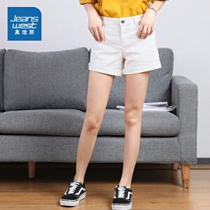 [尾品汇价:47.9元,20日10点-25日10点]真维斯牛仔裤女夏装中腰紧身热裤直筒潮流薄款短裤