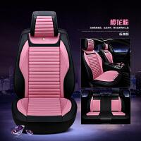 冬季汽车坐垫女皮革全包围四季通用座套座垫卡通小车车垫座椅
