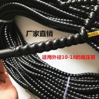 欧赛特黑马QL-370/390T清洗机水管洗车机出水管线高压钢丝管配件