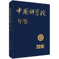 得胜古村薛林平中国建筑工业出版社地理