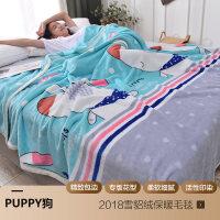 法兰绒毛毯被子加厚珊瑚绒毯子冬季保暖床单办公室午睡毯冬用盖毯