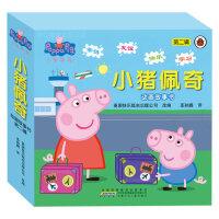 小猪佩奇第二辑 (全套10册)peppa pig粉红猪小妹动画故事书 小猪佩琪书籍 儿童绘本0-3-6周岁幼儿园小班图书