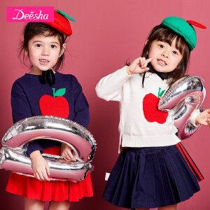 【3折价:50】笛莎女童宝宝套头针织衫2019春装新款甜美小女孩时尚套头针织衫