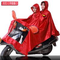摩托车电动车骑行电车雨披男防水单人女加大加厚双人雨衣js7