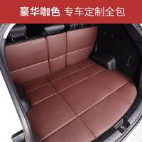凯迪拉克XTS XT5 CT6 SRX ATSL真皮全包围汽车后备箱垫 咖色真皮 豪华版