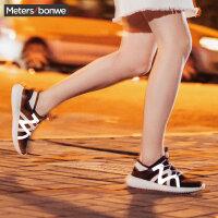 美特斯邦威休闲鞋女夏季新款情侣款女潮流反光慢跑鞋202598S
