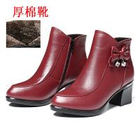 秋冬中跟粗跟女靴保暖加绒真皮棉靴高跟单靴中年妈妈短筒靴子女鞋 36 标准码穿多大拍多大
