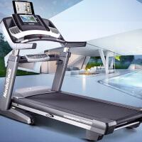 美国ICON 爱康跑步机 家用静音 智能全彩屏可调节立柱 健身器具