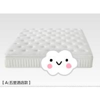 床垫 乳胶床垫1.5m1.8米弹簧椰棕床垫双人软硬定做