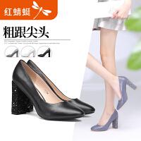 红蜻蜓女鞋新款春季高跟鞋粗跟尖头鞋真皮浅口女鞋单鞋女
