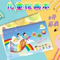 A3绘画本小学生美术大号8开画本幼儿园儿童水彩马克笔涂鸦素描本