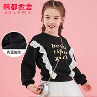 韩都衣舍童装2019冬装新款女童厚款加绒上衣保暖卫衣儿童洋气