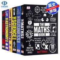 预售英文原版 DK百科全书系列 商业学艺术心理学科学神话莎士比亚6册 Big Ideas Simply Explaine