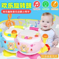 【满79领券立减10】儿童电动手拍鼓玩具早教益智声光拍拍鼓音乐乐器宝宝婴幼儿送男孩女孩生日新年礼物0-3-6岁
