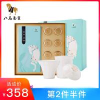 八马茶业 铁观音清香型茶叶安溪乌龙茶兰花香瓷器礼盒装112克