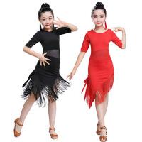 新款女童拉丁舞服装流苏比赛演出服儿童拉丁舞裙女孩练功服舞蹈服