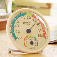 【满减】欧润哲 婴儿房宝宝温度计 家用室内儿童温湿度计 实验室温湿度计
