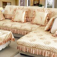 欧式布艺沙发垫坐垫四季通用全盖客厅全包定做沙发套罩巾 玉树 香槟