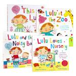 露露Lulu系列4册 英文原版绘本 我爱露露 2-5岁 英文版儿童启蒙认知绘本图画故事翻翻书 现货正版进口原版英语书籍