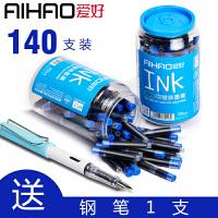 140支爱好墨囊小学生钢笔可替换钢笔墨囊套装可擦黑色纯蓝晶蓝通用非碳素墨水胆蓝黑色批发