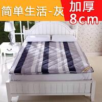 全棉加厚榻榻米床垫双人1.5/1.8m单人学生1.2软床褥子可折叠垫被
