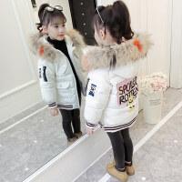女童棉衣冬装2018新款时尚彩毛领小女孩加厚棉袄外套洋气儿童