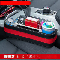 汽车收纳盒座椅夹缝车载整理储物箱置物袋用品