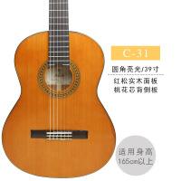 红棉古典吉他初学者古典吉他单板34寸36寸39寸尼龙弦电箱吉他乐器