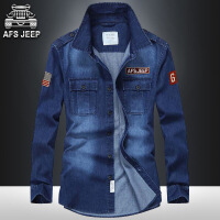 AFS JEEP长袖牛仔衬衫男士寸衫秋季战地吉普大码宽松休闲衬衣3011