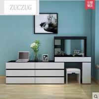 ZUCZUG梳妆台卧室小户型迷你多功能化妆台经济型免漆现代中式储物化妆桌 组装