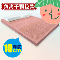 天然乳胶床垫1.5m1.8m米床双人榻榻米橡胶床垫5cm订做 【负离子款】10cm厚 [外套可拆洗]