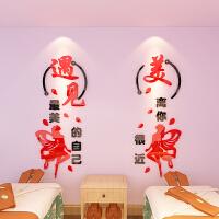 亚克力墙贴3d立体创意美容院墙面装饰养生会所美发美甲店墙贴纸
