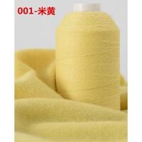 2018新品 羊绒 婴儿童羊绒毛线手编机织中粗围巾线宝宝毛线 浅黄色 001 米黄色
