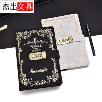 复古密码本创意学生日记本日韩加厚带锁笔记本手账本笔记本子文具