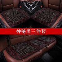 汽车腰靠护腰座椅垫夏季木珠透气腰枕坐垫靠枕背垫腰托车用办公室