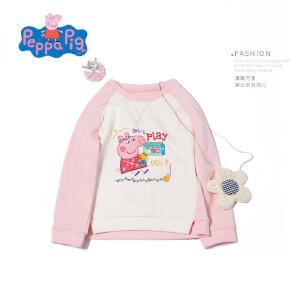 小猪佩奇正版童装女童秋装圆领套头长袖内里薄绒卡通卫衣