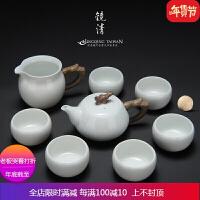 冰裂陶瓷青整套功夫茶具茶杯套装家用简约中式*盒品办公室 自店营年货
