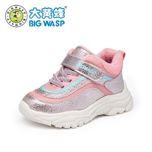 大黄蜂童鞋 儿童运动鞋女童老爹鞋2018冬季新款二棉鞋宝宝老爹鞋