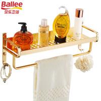 贝乐卫浴(Ballee)TL503J太空铝浴室置物架 多功能卫浴挂件毛巾架