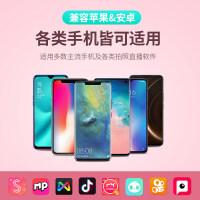 20190530225616821自拍杆手机直播支架通用型苹果7补光三脚架华为oppo迷你8p小米蓝牙iphonexs